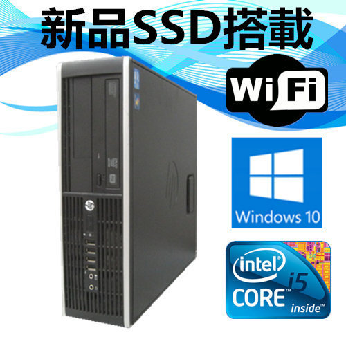 中古パソコン デスクトップパソコン Windows 10 メモリ8GB 新品SSD120GB 新品HD1TB HP 8100 Elite SF Core i5 650 3.2G DVD-ROM 無線_画像1