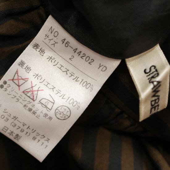 美品 STRAWBERRY-FIELDS ストロベリーフィールズ 大人 綺麗 合物 ストライプ 柄 艶 Aライン ギャザー フレア スカート 2 M 黒 ブラウン a_画像2