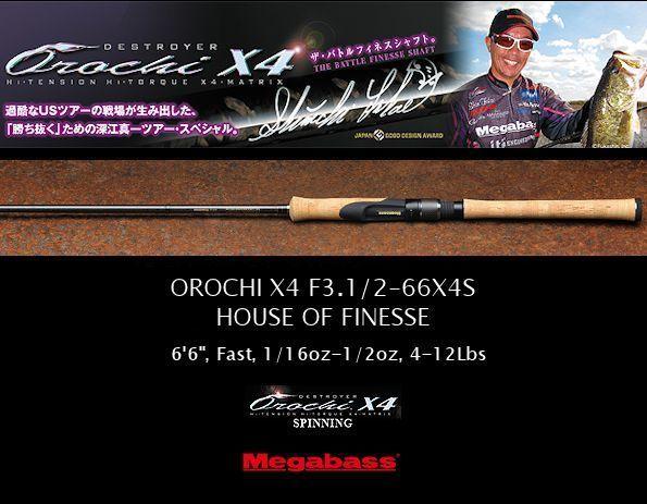【即決】メガバス オロチX4 Orochi X4 F3.1/2-66X4S HOUSE OF FINESSE_画像1