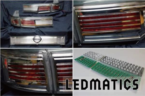 受注生産 E52 エルグランド LEDアッパーテール 後期HS/R用クリア 新品 送料:L_画像3