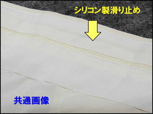 極細スリムノータック 綿パン 日本製 のびのび素材 秋冬春 黒 ウォッシャブル ビジカジパンツ WDP002-A ★73cm_画像8