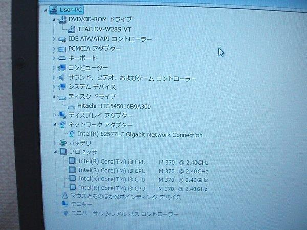 NoQ203◇dynabook Satellite L42 240Y/HD Core-i3@2.4GHz/メモリ4GB/HDD160GB/SDVD/リカバリ領域有/Win7Pro32bitリカバリ済◇_画像8
