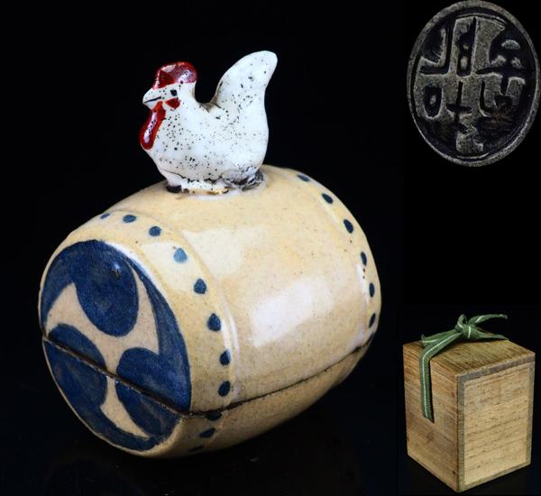【風雅】在銘 鶏乗鼓香合☆箱付 合子 京焼 蓋物 やんぽー 棗 茶入 置物 香道具 茶道具 香合 BP251_画像1