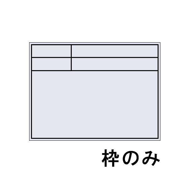 伸縮式 ビューボード 枠のみ D-1WL ホワイトボード_画像2