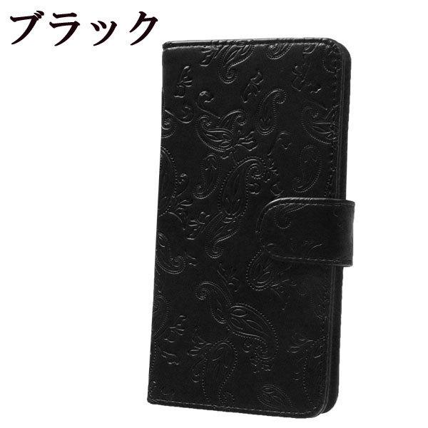 au LG isai vivid LGV32 ペイズリー柄 手帳型ケース 手帳型カバー スマホケース スマホカバー ブラック_画像1