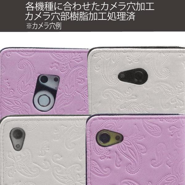 au LG isai vivid LGV32 ペイズリー柄 手帳型ケース 手帳型カバー スマホケース スマホカバー ブラック_画像5