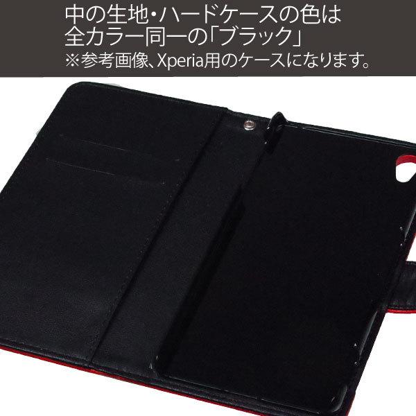 au ARROWS Z FJL22 ペイズリー柄 手帳型ケース 手帳型カバー スマホケース スマホカバー ブラック_画像4