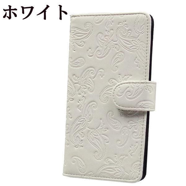 au LG isai vivid LGV32 ペイズリー柄 手帳型ケース 手帳型カバー スマホケース スマホカバー ホワイト_画像1