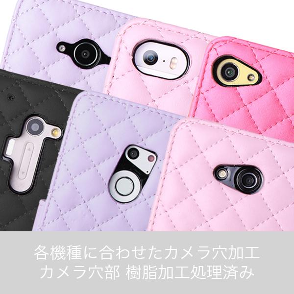 au LG isai vivid LGV32 キルティング 手帳型ケース 手帳型カバー スマホケース カバー ピンク_画像5