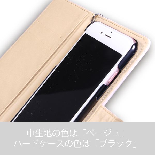 au LG isai vivid LGV32 キルティング 手帳型ケース 手帳型カバー スマホケース カバー ピンク_画像4