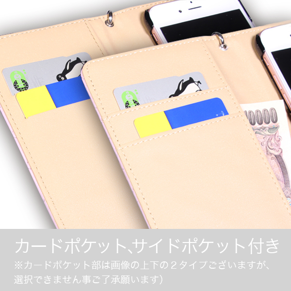 docomo Xperia A4 SO-04G キルティング 手帳型ケース 手帳型カバー スマホケース カバー ピンク_画像3
