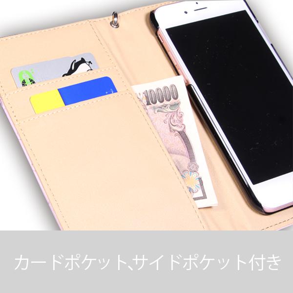 docomo AQUOS R SH-03J キルティング 手帳型 手帳 ケース カバー スマホケース カバー ローズピンク_画像3