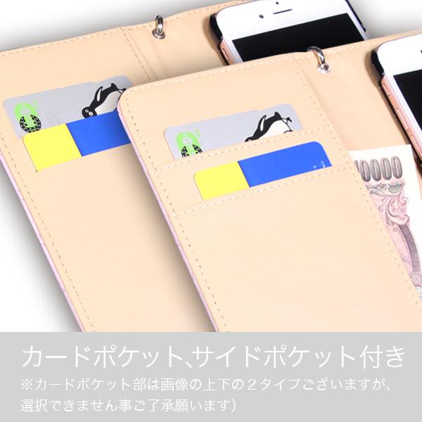 au ARROWS Z FJL22 キルティング 手帳型ケース 手帳型カバー スマホケース カバー ローズピンク_画像3