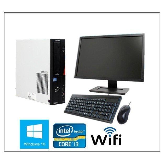 中古パソコン デスクトップ Windows 10 19型液晶セット メモリ4GB SSD120GB 富士通 ESPRIMO D551/GX Core i3 3240 3.4G DVD 無線 Office付_画像1