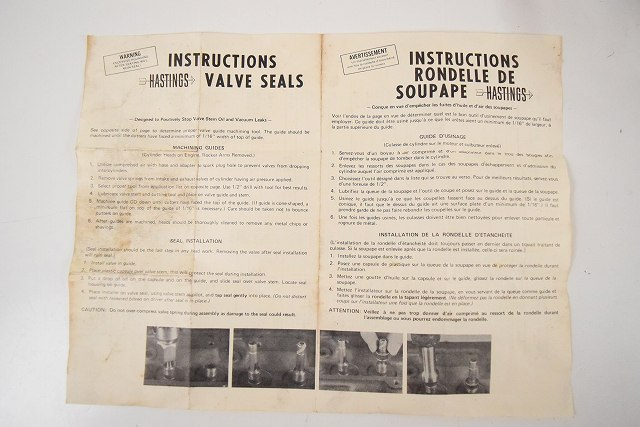 есть перевод HASTINGS motor детали двигателя комплект 6 коробка комплект клапан(лампа) гнездо иллюстрации America производства Vintage used
