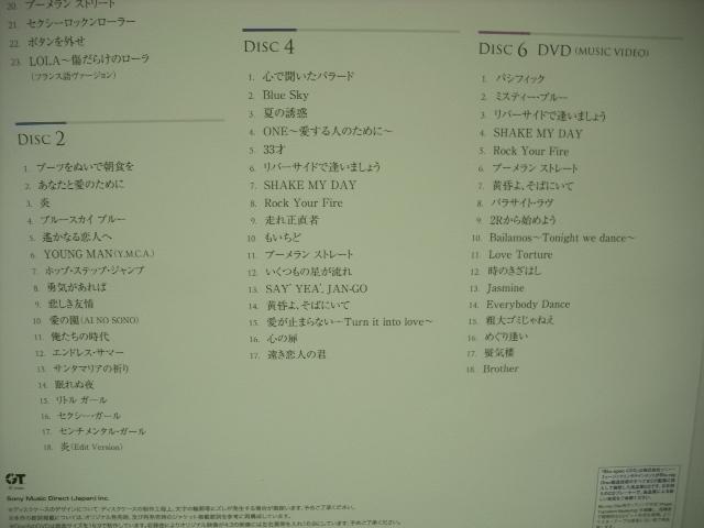 ■完全生産限定盤 5枚組Blu-spec CD2+DVDボックス 西城秀樹 / HIDEKI UNFORGETTABLE HIDEKI SAIJO ALL TIME SINGLES SINCE1972_画像3