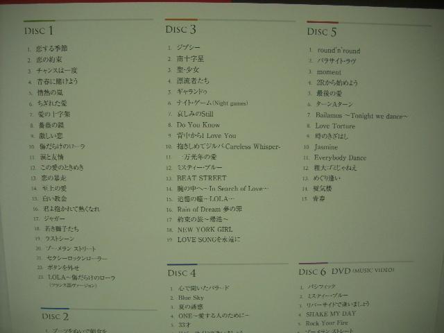 ■完全生産限定盤 5枚組Blu-spec CD2+DVDボックス 西城秀樹 / HIDEKI UNFORGETTABLE HIDEKI SAIJO ALL TIME SINGLES SINCE1972_画像2