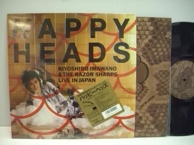 [LP] 忌野清志郎&ザ・レザー・シャープス / HAPPY HEADS ライブ・イン・ジャパン / シュリンク付き RCサクセション_画像1