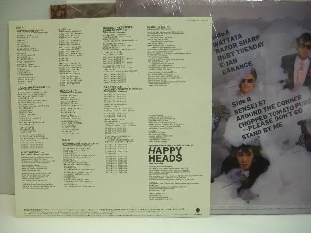[LP] 忌野清志郎&ザ・レザー・シャープス / HAPPY HEADS ライブ・イン・ジャパン / シュリンク付き RCサクセション_画像3