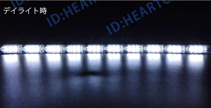 強力発光/やわらか設計★流れる LED ウインカー/デイライト/シーケンシャル 25CM LEDテープアイライン 正面発光 ホワイト/アンバー 2本セッ_画像5