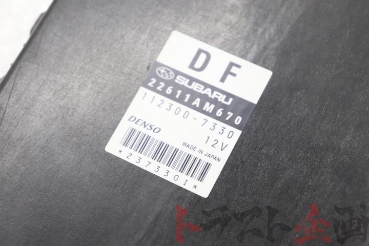 4658312 コンピューター キーシリンダー セット インプレッサ B型 GH8 2.0GT4WD トラスト企画_画像3