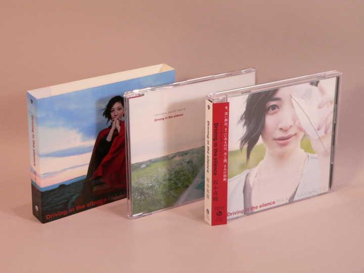 (CD) 坂本真綾 「Driving in the silence」 初回限定盤DVD付 / VTZL-33_画像3