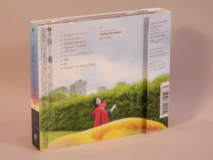 (CD) 坂本真綾 「Driving in the silence」 初回限定盤DVD付 / VTZL-33_画像2