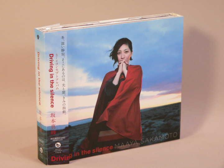(CD) 坂本真綾 「Driving in the silence」 初回限定盤DVD付 / VTZL-33_画像1