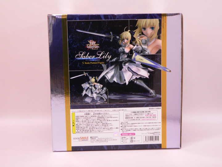 (toy) Fate(フェイト) Unlimited Codes セイバー・リリィ~全て遠き理想郷(アヴァロン)~ 1/7スケール フィギュア_画像9