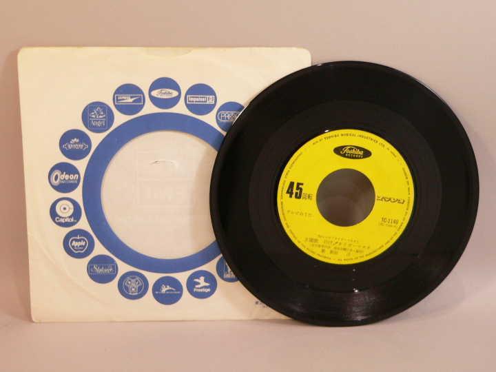 (EP) タイガー・マスク 行け!タイガー・マスク/みなしごのバラード 歌:新田洋 TC-1140 シングルレコード_画像4