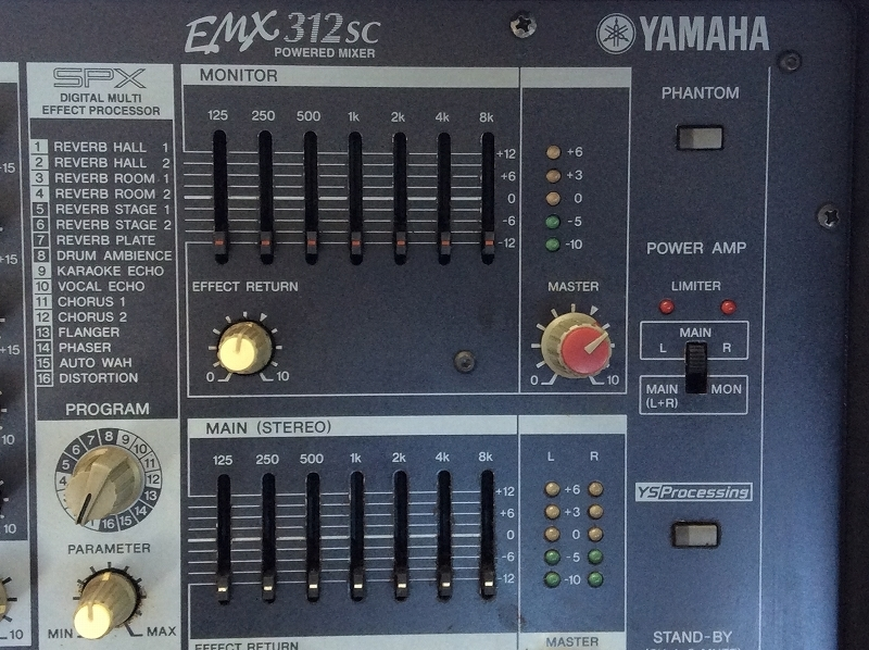 【YAMAHA/ヤマハ/パワードミキサー/EMX312SC/ボックス型】レコーディングスタジオステージ_画像4