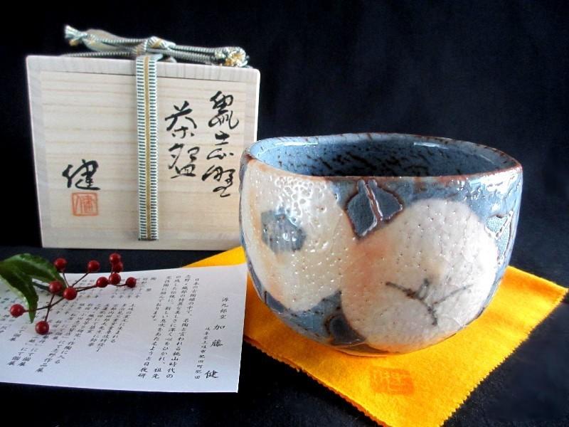 茶器 (抹茶碗・菓子鉢) ★源九郎窯・加藤健作/鼠志野茶碗(椿)(共箱)KA-5300