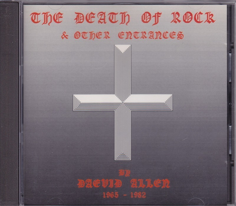 デヴィッド・アレン DAEVID ALLEN - THE DEATH OF ROCK/EU盤/中古CD!! 商品管理番号:41059_画像1