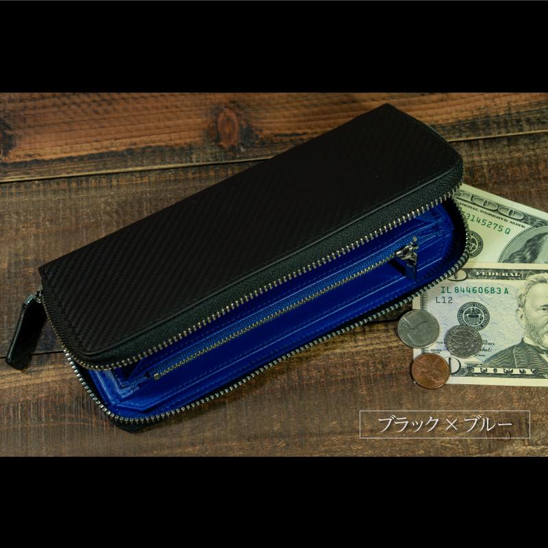 イタリアンレザー 長財布 カーボン ブラック×ブルー 本革 ラウンドファスナー メンズ ロングウォレット 財布 お札入れ 小銭入れ付き 新品_画像1