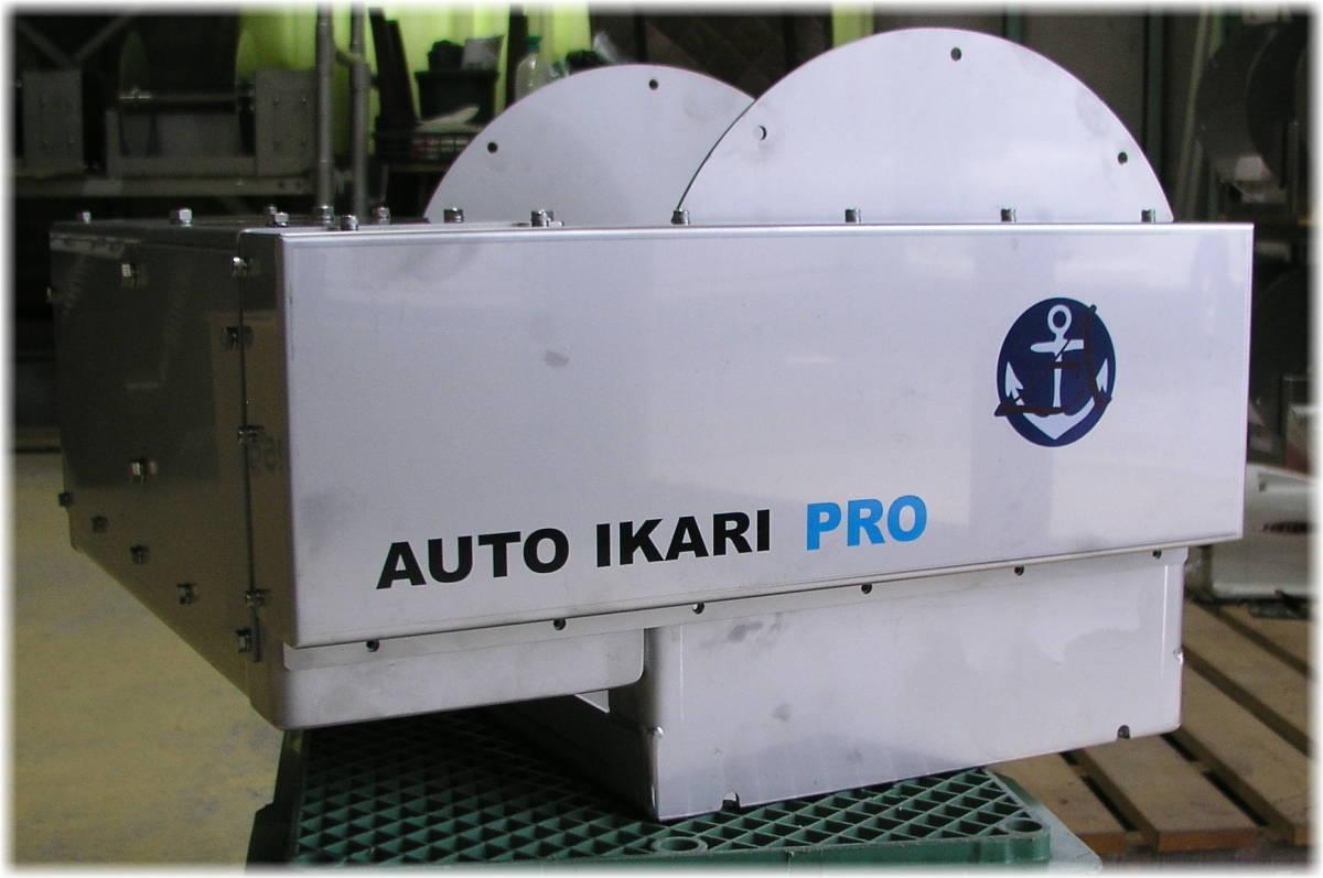 「オートイカリ AI-LPROⅡ アンカー ウインチ 24V/750W/40Aモーター オートウインチ オートアンカー アンカーリール」の画像1