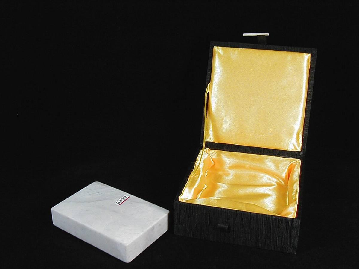 ♪即決 【壽】重0.510KG天然最高級珍品水厳白端端硯硯板 最高級専用手工芸絹張り木製収蔵ケース付き_画像1
