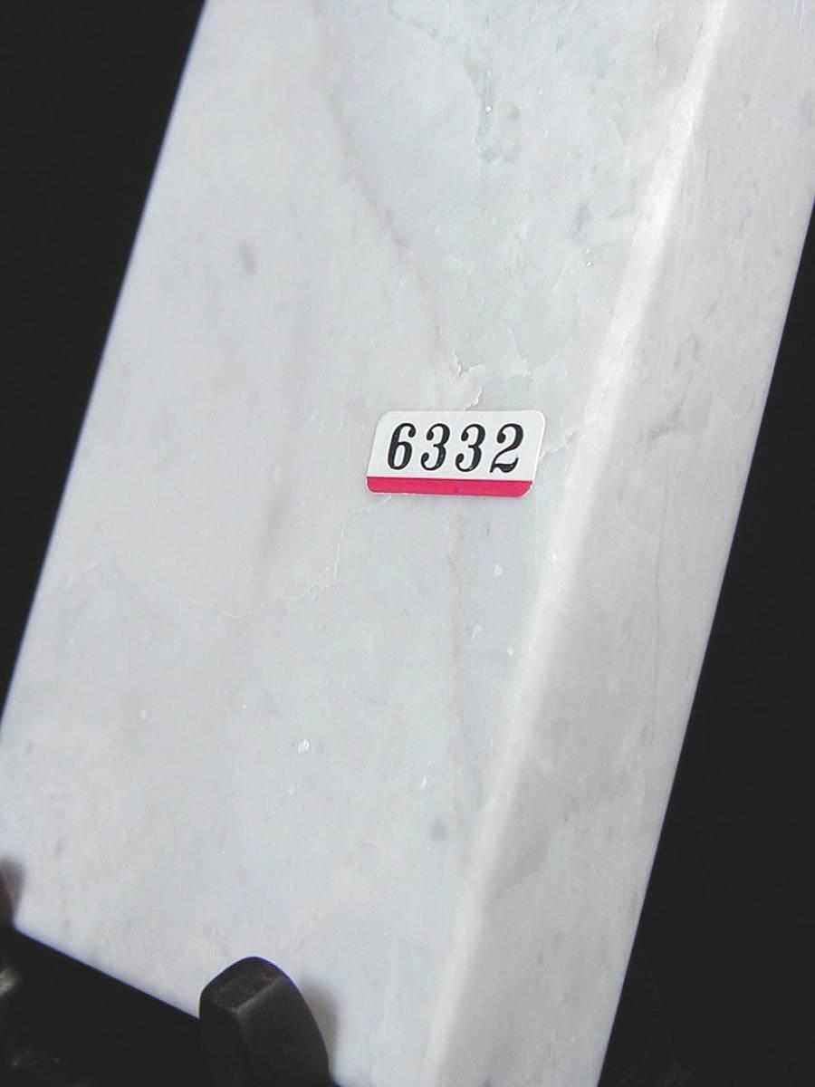 ♪即決 【壽】重0.510KG天然最高級珍品水厳白端端硯硯板 最高級専用手工芸絹張り木製収蔵ケース付き_画像6
