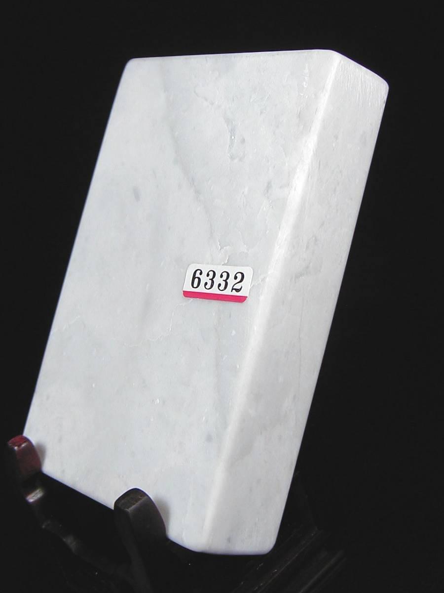 ♪即決 【壽】重0.510KG天然最高級珍品水厳白端端硯硯板 最高級専用手工芸絹張り木製収蔵ケース付き_画像5