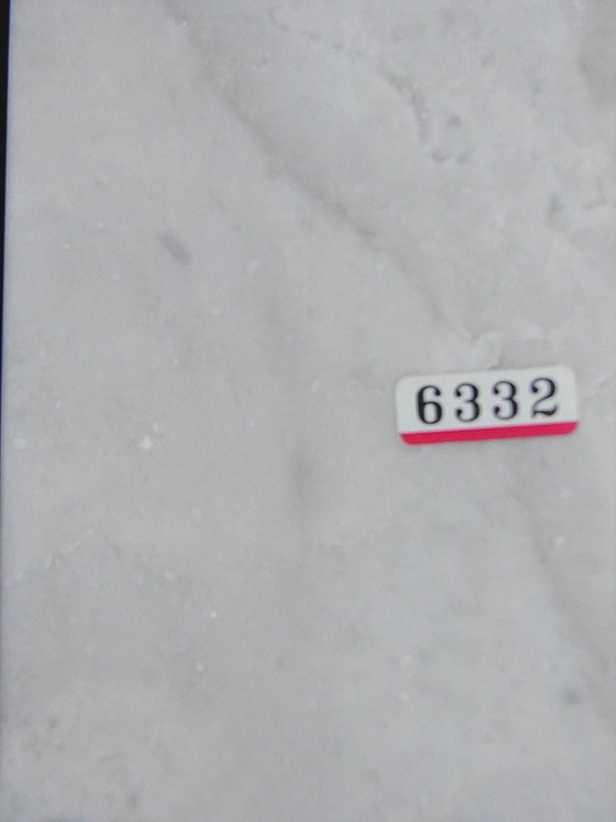 ♪即決 【壽】重0.510KG天然最高級珍品水厳白端端硯硯板 最高級専用手工芸絹張り木製収蔵ケース付き_画像3