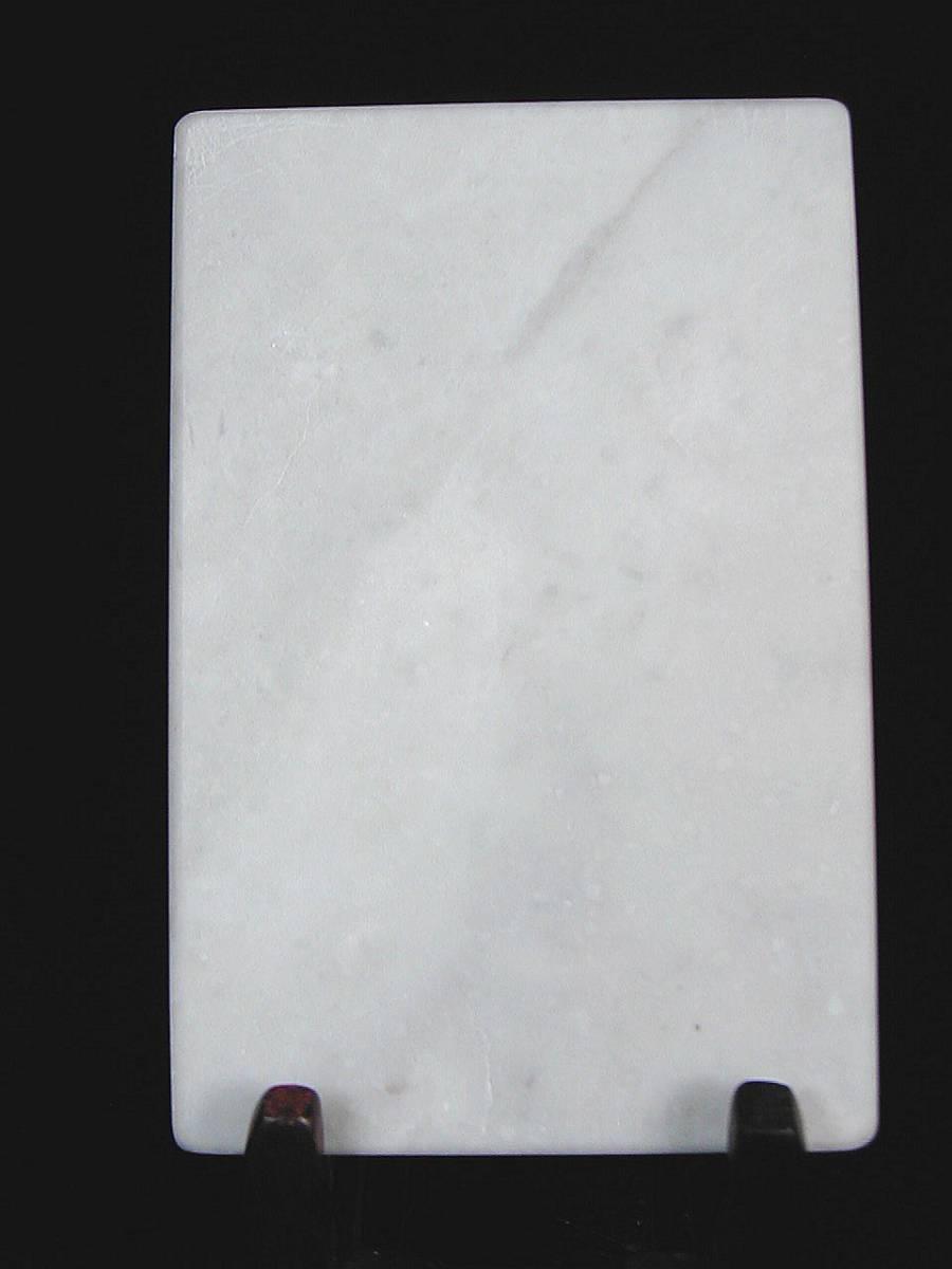 ♪即決 【壽】重0.510KG天然最高級珍品水厳白端端硯硯板 最高級専用手工芸絹張り木製収蔵ケース付き_画像7
