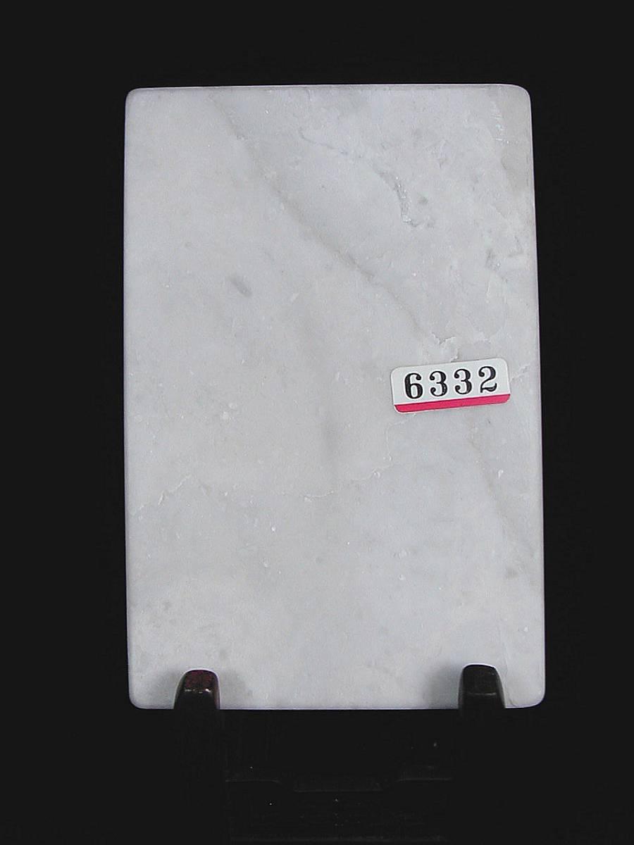 ♪即決 【壽】重0.510KG天然最高級珍品水厳白端端硯硯板 最高級専用手工芸絹張り木製収蔵ケース付き_画像2