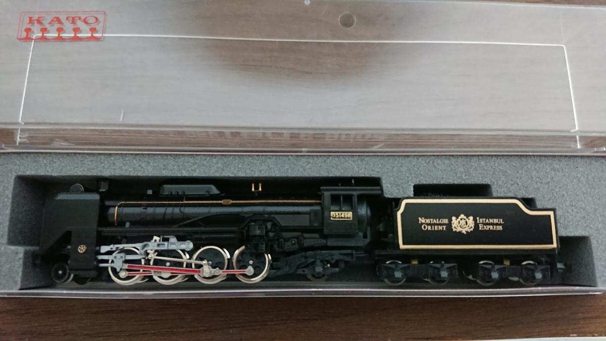 KATO D51 498 オリエントエクスプレス'88タイプ