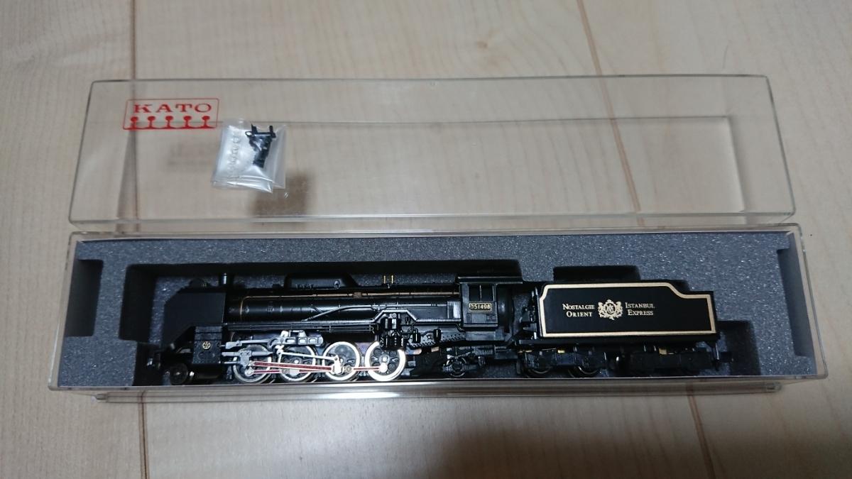 KATO D51 498 オリエントエクスプレス'88タイプ_画像8