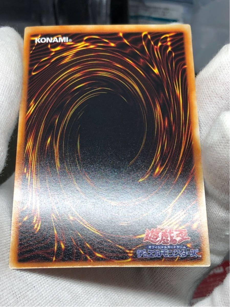 超希少!青眼の白龍 初期 完美級 コレクター品 価格高騰中!1円スタート 最落なし_画像8