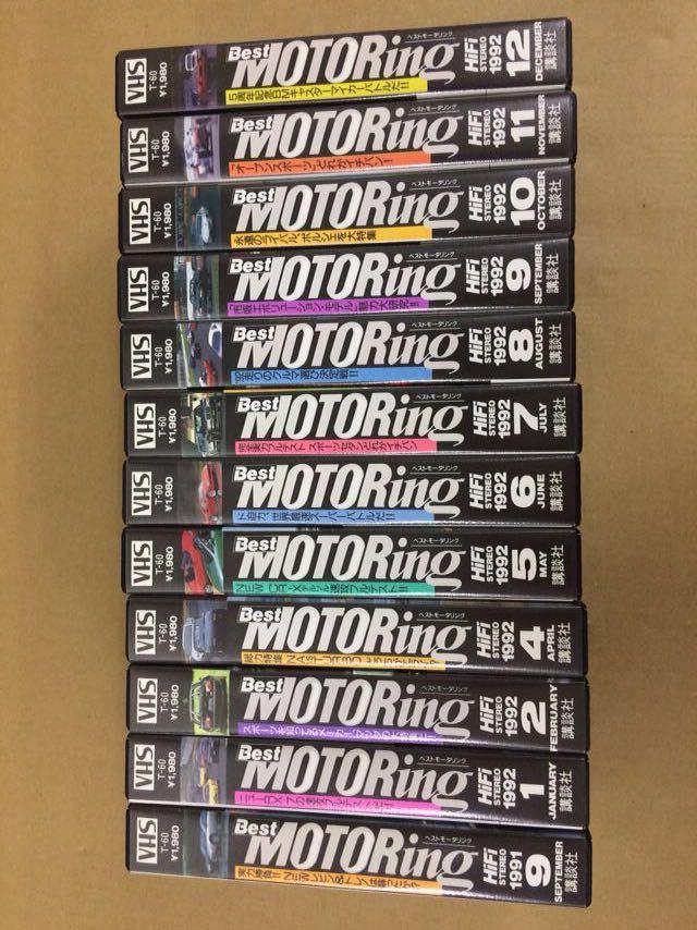 Best MOTORing ベストモータリング 12点まとめ売り1991-1992 ビデオ VHS