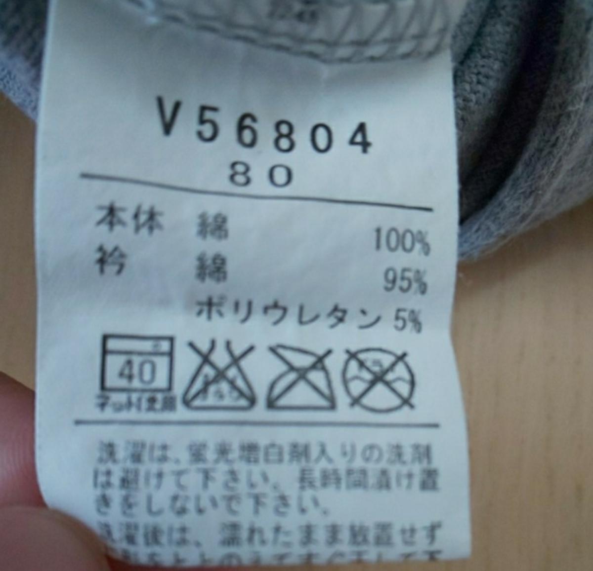 1円スタート! 80cm ロンパース DaddyOhDaddy つなぎ カバーオール ベビー キッズ 男の子 akichan7777jp_画像8