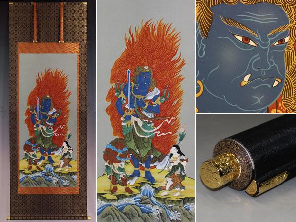 【肉筆】仏画【不動明王】◆絹本◆合箱◆二重箱◆掛軸 y03125_画像1