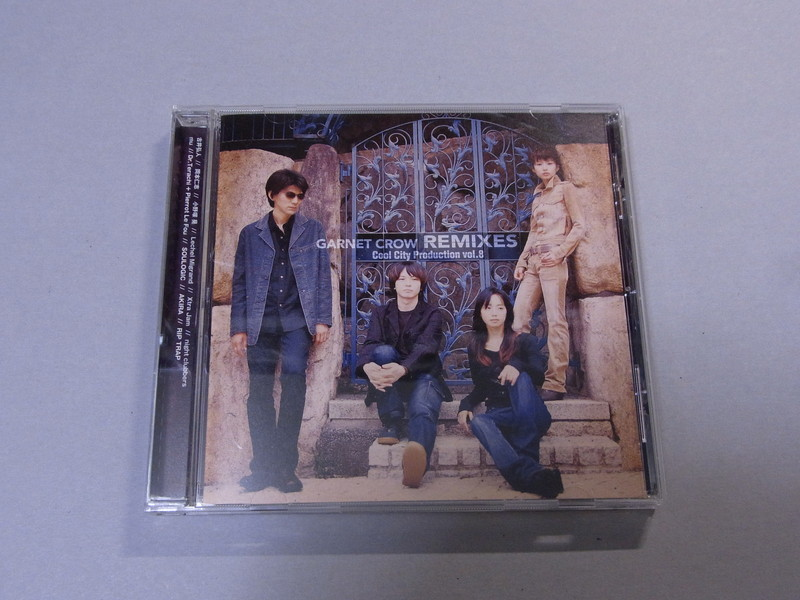 GARNET CROW REMIXES Cool City Production vol.8_画像1