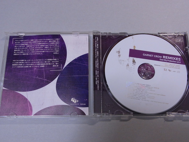 GARNET CROW REMIXES Cool City Production vol.8_画像2