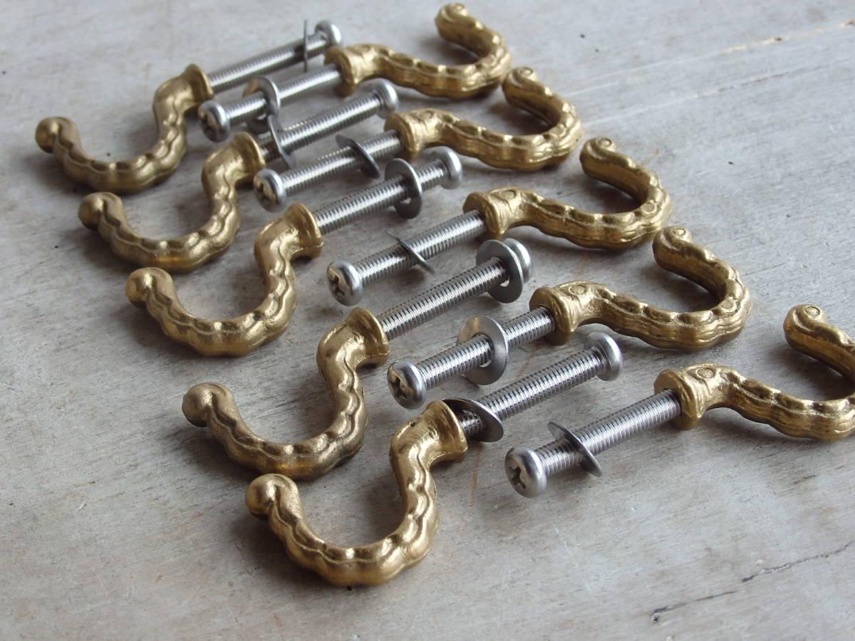 フランスアンティーク フック 10個セット ブロンズ 青銅 まとめて 取っ手 持ち手 つまみ ゴールド 蚤の市 ブロカント 仏 家具 パーツ ②_画像2